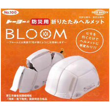 TOYO Safety Hard Hat for disaster prevention folding helmet BLOOM No.100 White