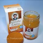 50g WANGPHROM Original Thai Herbal Massage Orange Balm Relief Pain