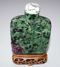 20C Chinese Ruby & Zoisite Carved Snuffbottle w. Fruiting Tree Motif & Sto (Wil)