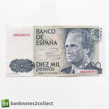 More details for spain: 1 x 10,000 spanish peseta banknote.