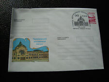 UKRAINE - enveloppe entier 1999 (cy51)