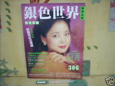 a941981 Teresa Teng on Cover 銀色世界306 (20 Pages) 鄧麗君 Magazine
