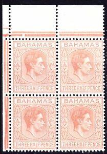 BAHAMAS 1938 SG151a 1½d PALE RED-BROWN MARGINAL CORNER BLOCK OF FOUR MNH