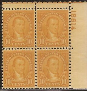 US Stamp - 1927 10c Monroe - Plate Block of 4 Stamps -  #642