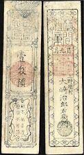 Japon, billet de banque féodal (hansatsu), District de Chita, Aichi, 1 monme