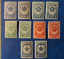Russia 1940's Military Orders Paper And Gum Variety MNH Stamps