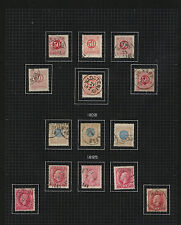 Sweden  34-39  used stamps  on  page             MS1024