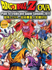 DVD Dragon Ball Z OVA: Plan to Eradicate Super Saiyan 2011 ANIME + FREE DVD