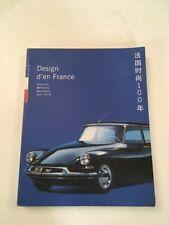 Design d'en France