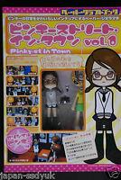 Pinky:st in Town vol.1 w/Figure OOP 2004 Japan book