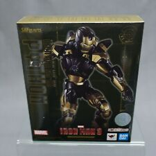 S.H. Figuarts Iron Man 3 Iron Man Mk-XX Python Bandai Limited Japan NEW