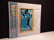 "STEELY DAN""Guacho""Lp Japan-Obi-Audiophile Vinyl Japanese Scam Logic Thrill Aja"