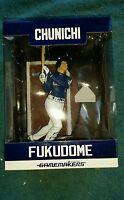 Kosuke Fukudome chunichi dragons NIB Bobblehead Chicago Cubs