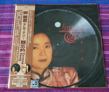 Teresa Teng ( 鄧麗君) ~ 最難忘 ( Picture Disc with serial number157 )  Lp