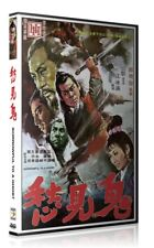 SORROWFUL TO A GHOST DVD English subtitles HK Classique Collection