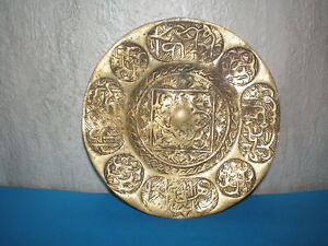 Unique brass plate decorated with Arabic ornaments from the 18th century - RARE!