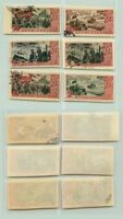 Russia USSR 1947 SC 1183a-1188a Z 1089-1094 used or mint . rta1191