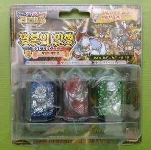 BANDAI  Legendz Tale of the Dragon Kings : SOULDOLLZ(SOUL DOLLZ) #03