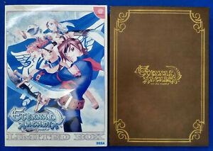 Eternal Arcadia Limited BOX (Skies of Arcadia) gioco per SEGA Dreamcast JAP NTSC