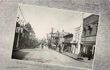 FUSAN - BUSAN, KOREA ~ STREET SCENE, PEOPLE ON BICYCLES ~ c.  1920s