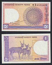 New listing Bangladesh 1 Taka 1982 Fds / Unc C-07