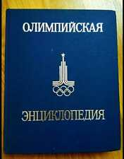 Soviet Olympic encyclopedia, Rarity, 1980, with colored stickers