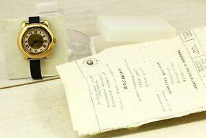 NEW Zarja Zaria 2009B USSR Soviet womens ladies gold plated wristwatch passport