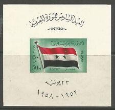 égypte. 1958. 1952 REVOLUTION MINIATURE feuille Sg:ms570. neuf sans charnière