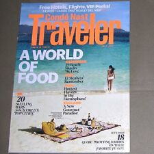 Conde Nast Traveler Magazine July 2011 A World Of Food Carribbean Asia Peru Etc