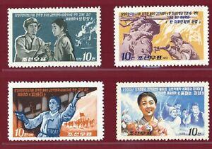 Korea 1972 #1027-29+ Unissued Flower Girl, Perf, MNH