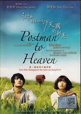 Heaven's Postman / Postman to Heaven 2009) Korean Movie DVD English Sub Region 0