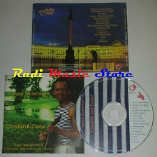 CD ANTHONY THISTLETHWAITE Crawfish and caviar 1997 england ENCHANTED lp mc dvd