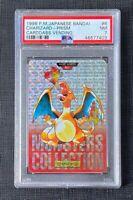 Pokemon 1996 PSA 7 Charizard Prism Red Carddass Vending #6