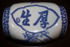 VINTAGE  CHINESE BLUE & WHITE OPIUM PILLOW HEADREST