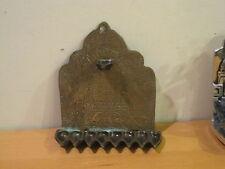 "Antique Judaica Solid Brass Bronze Oil Lamp Menorah 8"" x 7"" Moroccan African"
