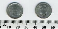 India 1987 (C) - 25 Paise Copper-Nickel Coin - Asoka lion pedestal
