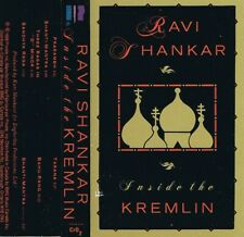 Inside The Kremlin cassette album very good world private music