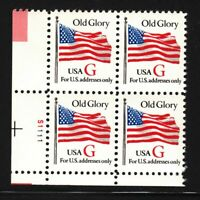 1994 Sc 2882 red G Rate (32c) MNH plate block S1111 LL