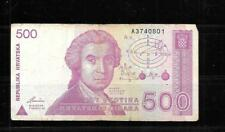CROATIA #21a 1991 500 DINARA VG CIRC OLD BANKNOTE PAPER MONEY CURRENCY BILL NOTE