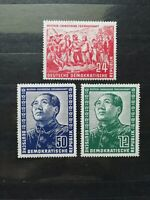 German Stamps -- Germany DDR 1951 SC82-84 (SCOTT 325 USD)