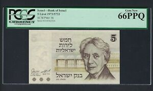 Israel 5 Lirot 1973 P38 Uncirculated Graded 66