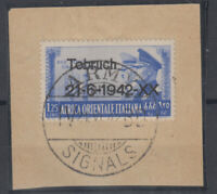 AFRICA ORIENTALE ITALIANA 1942 ASSE 1,25 SOPRASTAMPATO TOBRUCH ANNULLATO RARO