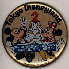 """1985 Tokyo Disneyland 2nd Anniversary 3 1/4"""" Pinback Button"""