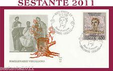 ITALIA FDC ALA 537 1981 BIMILLENARIO VIRGILIANO VIRGILIO ANN. MANTOVA H325
