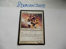 1x MTG JAPANESE Kami della Lanterna-Lantern Magic EDH COK Kamigawa Asian x1