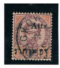 THAILAND 1894 Second Issue Surch 2a on 64a (Type 5) FU