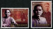 Dr. Sun Yat-Sen set of 2 mnh stamps 2015 Taiwan 150th birth anniversary (in 2016