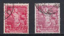 REGNO 1938 C. 20 VARIETA'  IMPERO STAMPA FRANCOBOLLO ROSA  INVECE DI ROSSO
