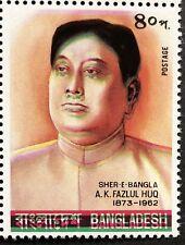 Bangladesh Politics Politician Fazlul Haq Major Color Shift Error Mnh