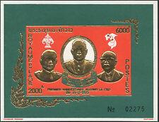 LAOS Bloc N°47** accords de paix de Vientiane, 1975, Sheet Sc#260a MNH